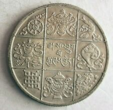 1951 BHUTAN 1/2 RUPEE - AU - Very Hard to Find Coin - Lot #J30