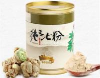 SPECIAL 100% Pure Yunnan Wenshan Notoginseng Root Superfine Tienchi Powder 250g