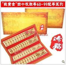 China 1953 1 Fen 40pcs Different Prefix with Folder 1953年一分纸币二罗马全套40枚带珍藏册