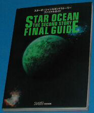 Star Ocean The Second Story Final Guide - Guide - JAP