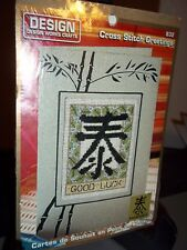 Design Works Cross Stitch Kit Chinese Good Luck Greeting Card