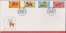 HONG KONG 584-87 New Year 1991 FDC