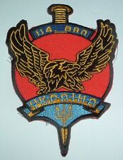 UKRAINIAN PATCHES-114th FIGHTER AVIATION COMPANY/SQN
