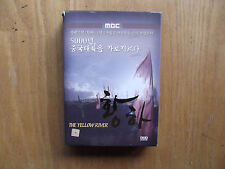 The Yellow River (Super Rare DVD, 2009 - 4 Disc Boxed Set) Korean - English Subs