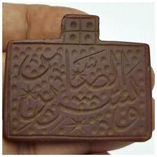 Jade stone Beautiful old Islamic calligraphic amulet # 99