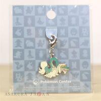Pokemon Center Metal Charm # 780 Drampa Key Chain