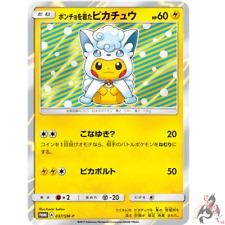 Pokemon Card Japanese - Alolan Vulpix Poncho Pikachu 037/SM-P - PROMO HOLO MINT