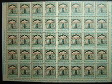 1962 ITALIA 70 lire  Concilio Ecumenico  blocco di 40 valori   MNH**