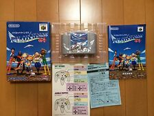 Piltowings 64 Nintendo 64 Japan NTSC-J boxed set