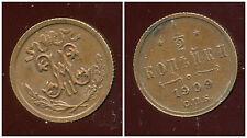 RUSSIE   1/2  kopek  1909 ( SUP )