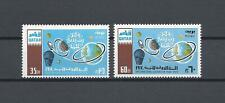 More details for qatar 1970 sg 1970 mnh cat £15
