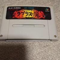 Nintendo Super Famicom video Game LAPLACE NO MA Diable de Laplace Ref/038