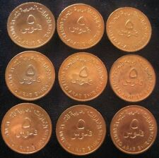 United Arab Emirates Coins Ebay