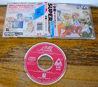 Jeu NEO GENERATION sur NEC PC ENGINE CD-ROM (complet, import Jap) NTSC