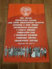 Soviet republics original poster