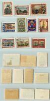 Russia USSR ☭ 1954 SC 1700-1708 used . rta4664