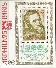 Bulgaria Scott#2227 Hb 500 Anniv. Del Nascita di Miguel Angel Arphila '75