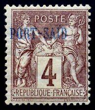 Port Said. French P.O in Egypt. 1899. 4c~15c. SC# 4~7. Type I, II, MH. 4 Piece