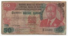 KENYA 50 SHILLINGS 1985 PICK 22 B LOOK SCANS