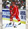 Alexei Kasatonov Team USSR Canada Cup  Autographed 8X10