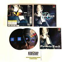 PARASITE EVE II (JAP) (PlayStation)