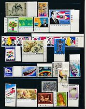 Korea **49 MNH ALL DIFFERENT ISSUES OF 1980's**; BEAUTIFUL STAMPS