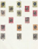 serbia stamps page ref 16849