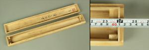 "STORAGE BOX For Kakemono Kakejiku Hanging scroll Inside L 23.9"" / 60.6cm BO224"