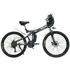 Electric bicycle 26 inch folding mountain bike soft tail full shock absorber CE