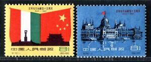 China 1960 15th Anniversary of Hungarian Revolution MNH OG aVF