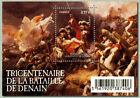 Feuillet F4660 - Tricentenaire de la bataille de Denain - 2012