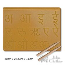 Hindi Vowels Writing skill Tracing Wooden Board Kids Preschool Learning toy Gift