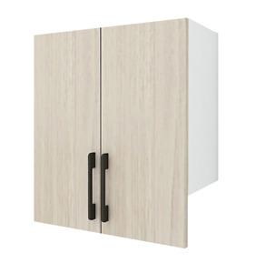 Hardis 2-Door Rangehood Kitchen Cabinet -- Flat Pack