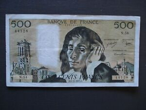 500 francs PASCAL 6/11/1975 F71/13