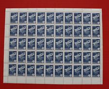 CLEARANCE: Russia (C121) 1978 Jet & Compass Rose Airmail sheet