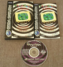 Sega Saturn Game Bubble Bobble also Featuring Rainbow Islands Boxed Manual