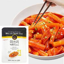 Korean Food Spicy Rice Cake Tteokbokki Instant Powder Sauce 100g 01 Mild
