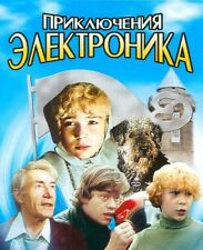 PRIKLYUCHENIYA ELEKTRONIKA  RUSSIAN CHILDREN MOVIE  DVD NTSC