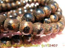 Miracle Holy 108 Black Beads Leklai Kru Wat Pra Keaw Necklace Fortunately Wealth