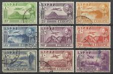 ETHIOPIA 1947 AIR MAIL PART SET USED