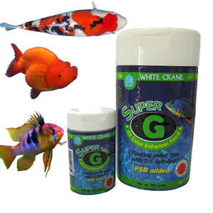 SUPER GREEN WHITE CRANE Fish Food Pellets Increase All Color Gold Koi Cichlids