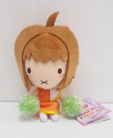 Card Captor Sakura Kinomoto Mascot Strap Cheerleader Plush Furyu Japan Clamp