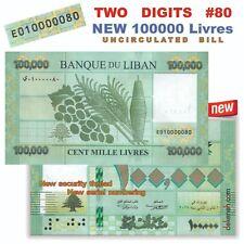 TWO DIGITS #0000080  NEW 100000 Livres 2017 Lebanon - Liban - Libano