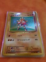 Carte Pokemon Card Tygnon Rare CP6 060/087 Neuve Mint Jap