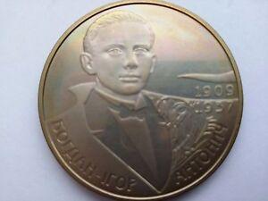 "Ukraine,2 hryvnia coin ""Bohdan-Ihor Antonic"" Nickel 2009 year"