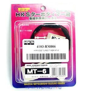 HKS Turbo Timer Harness MT-6 for 95-98 Eagle Talon TSi 4103-RM006