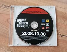 Grand Theft Auto IV - Store Promo DVD (Japan) [GTA IV Rare Promo Item]