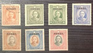 China Yunnan Stamp SC#29-35 Mostly Mint 1932/34 Set