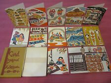 Mid Century SERIZAWA Hand Stenciled Style Greeting Card Set RARE