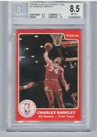 RARE! 1985 STAR CHARLES BARKLEY All Rookie Team XRC Graded BGS 8 . 5 Pre 1986